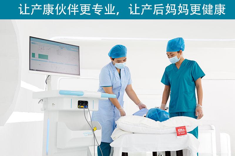 盆底康复治疗仪