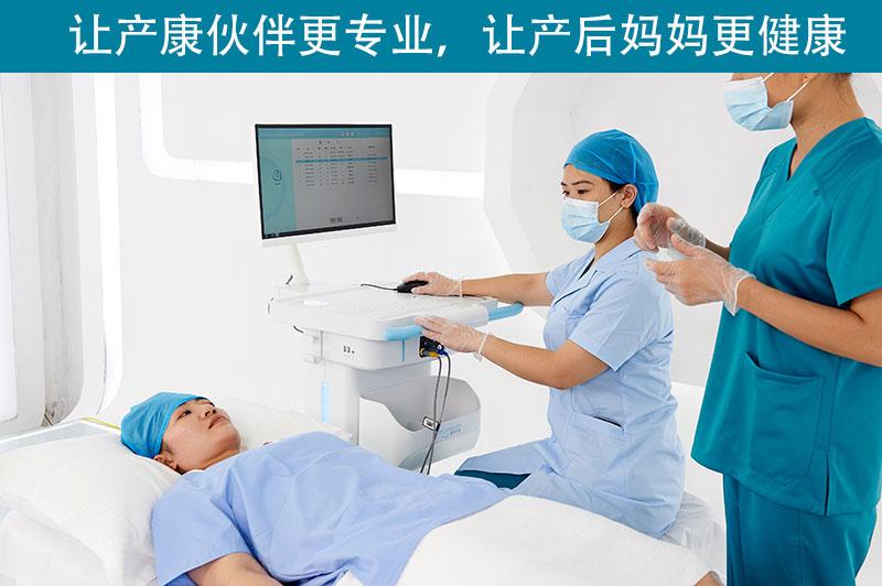 产后病愈医治仪器